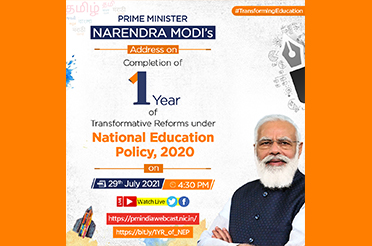 Prime Minister's event on completion of 1 year of NEP 2020 on 29th July 2021